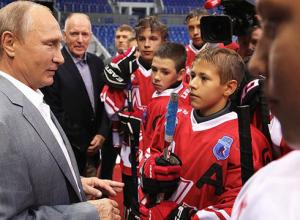 Владимир Путин посетил в Сочи игру хоккейных команд центра «Сириус»