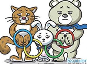 Олимпийская перекличка: кто еще не едет на Сочи-2014