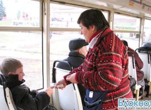 В Краснодаре проезд в общественном транспорте может вырасти до 17 рублей