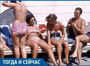 В чем наши бабушки щеголяли по пляжам Сочи в 60-х