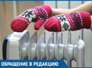 «Как может быть долг за отопление, если отопления не было», - жильцы ЖК «Садовое кольцо» в Краснодаре