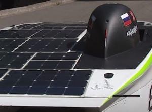 Солнцемобиль презентуют в Сочи питерские студенты
