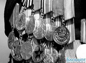 В Новороссийске женщина украла медали и орден Великой Отечественной войны
