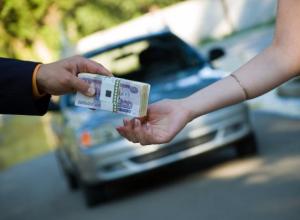 Жители Кубани потратили на покупку машин почти 33 млрд рублей