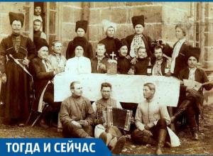 Как казаки на Кубани Пасху отмечали