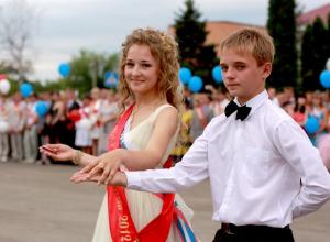 Меры безопасности усилят на выпускных вечерах в Краснодаре