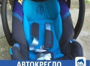 Продается автокресло для ребенка в Краснодаре