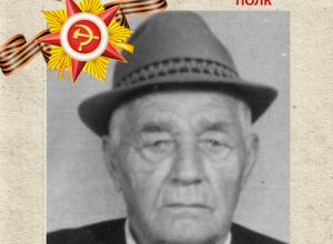 Гавриил Максимович Пигунов: Бессмертный полк Кубани