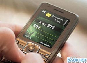Краснодарца ограбили через «мобильный банк»