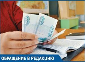Тиранию и поборы устроила учительница из-за раздевалки в школе №100 Краснодара