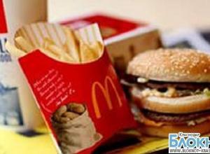 Роспотребнадзор подал в суд на рестораны быстрого питания «Макдоналдс» в Сочи