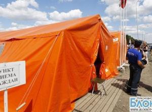 В Краснодарском крае введен режим чрезвычайной ситуации