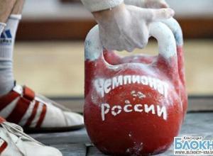 Краснодарец выиграл чемпионат России