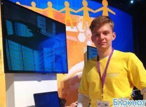Новороссийский школьник придумал агрегат для спасения утопающих
