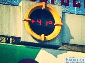 В Краснодаре зафиксирован температурный рекорд