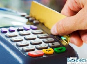 У клиентов банка «Россия» в Краснодаре заморозили безналичные платежи