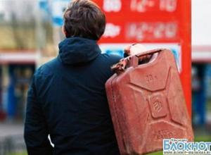 В Туапсе сотрудник РЖД пытался присвоить себе казенное топливо