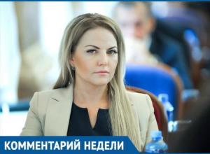 Маткапитал с 1 июня жители Кубани смогут потратить по-новому, - Евгения Шумейко