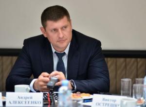 Все что обманутым дольщикам Кубани нужно знать о перспективе завершения долгостроев