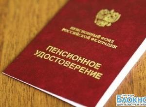 В Краснодарском крае «Заморозка пенсионных накоплений» продлится вплоть до 2015 года