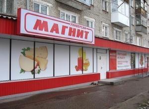 Акции краснодарского «Магнита» снова выросли в цене