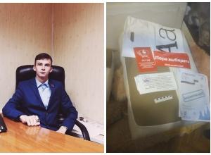 «Обыск у сочинского комсомольца может быть связан с терактом в Архангельске», - активисты