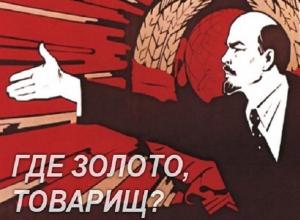 Революция 1917 на Кубани: куда исчез золотой запас Екатеринодара и другие истории
