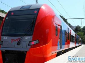 Сочинские поезда «Ласточка» в этом году обойдутся краю в 2 млрд. рублей