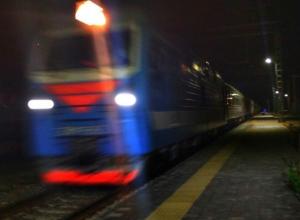 Поезд в Краснодаре сбил работника железной дороги