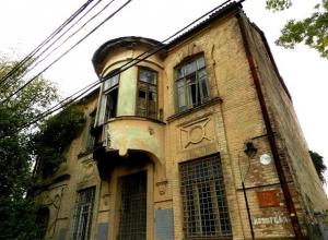 В Краснодарском крае начнут отбирать у владельцев архитектурные памятники