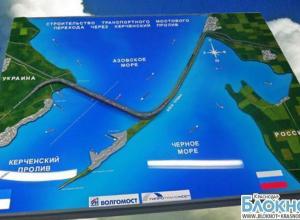 Российские власти намерены соединить Крым и Кубань