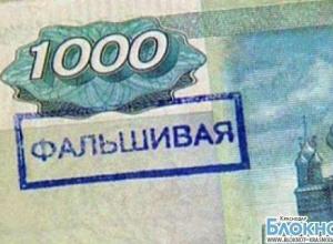 В Южном регионе участились случаи сбыта фальшивых купюр