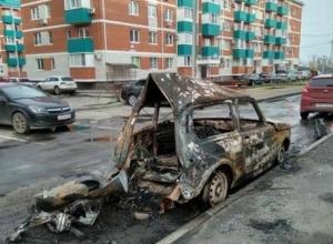 Под Краснодаром обнаружили сожженный автомобиль