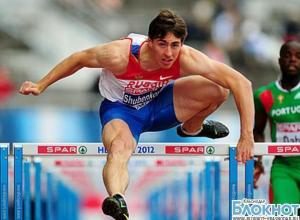 Кубанские легкоатлеты завоевали четыре медали