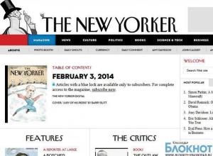 Сочи-2014: «The New Yorker» выйдет с карикатурой Путина на обложке