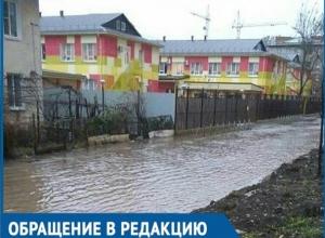В краевой столице во время дождей появляется «Краснодарский Нил»