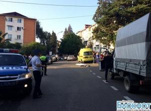 В Хостинском районе Сочи «Камаз» сбил пенсионерку