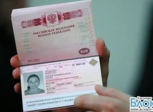 Краснодарцам советуют поторопиться с оформлением загранпаспортов