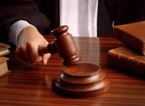 Вслед за сочинским экс-судьей уголовное дело завели на экс-судью из Краснодара