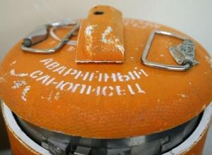 Специалисты расшифровали последнюю минуту переговоров пилотов рухнувшего под Сочи Ту-154