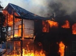Жительница Кубани со злости сожгла дом с друзьями, убив двоих человек