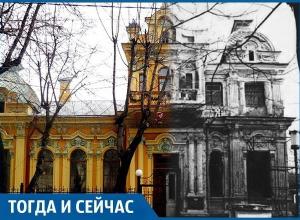 Последний дом расстрелянного в Екатеринодаре купца Рубежанского