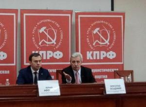 «Президентская кампания поменяет жизнь в Краснодарском крае», - депутат Госдумы Юрий Афонин