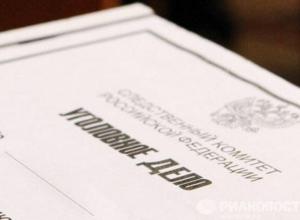 В суд ушла половина дел о коррупции в Краснодарском крае, а насилуют все также