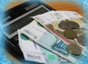 Зима близко: краснодарцы задолжали за «коммуналку» более 800 млн рублей