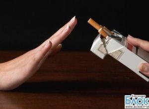 На Кубани вступил в силу «антитабачный закон»