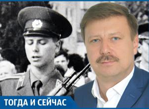 «Проблемы с портянками закончились госпитализацией», - заместитель мэра Краснодара рассказал о курьезах военной службы