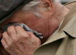 За 15 тысяч с кубанским размахом отпразднуют день пожилого человека
