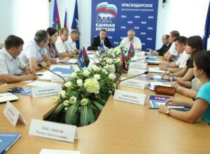 «Единая Россия» обсудила проблемы обманутых дольщиков Краснодарского края