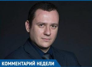 Пенсионная реформа повысит уровень безработицы в Краснодарском крае, - Александр Сафронов